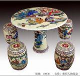 高档家居装饰陶瓷瓷桌