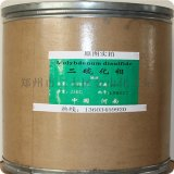 大包装小包装二硫化钼粉 二硫化钼固体涂层