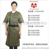 铅衣/进口铅衣/进口超柔软双面铅衣