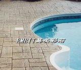 装饰混凝土(TST039)