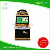 98拳皇游艺机 格斗游戏机 框体机 双人32寸游戏设备