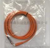 传感器连接器 进口连接器