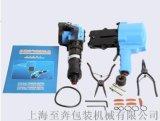 KCL/S-32气动分离钢带打包机 分离式钢带打包机价格