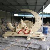 人造砂岩月老雕塑牵红线媒神石材摆件组合小品