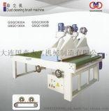 大连国森木工机械制造有限公司专业制造GSQC600A除尘机