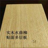 维尼熊实木皮贴面工厂 多层板贴天然木皮