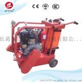 金豫辉HQS500风冷电启动柴油路面切缝机 马路切割机厂家