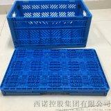 供应503023A折叠周转筐塑料水果周转框