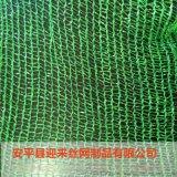 扁丝遮阳网 圆丝遮阳网 绿色遮阳网
