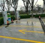 郑州洁洗卡移动支付版自助洗车机荣耀诞生