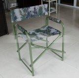 便携式折叠椅 成都鑫宏威牌