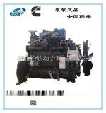 东风康明斯柴油发动机 6CTAA8.3-C260 现代挖掘机用发动机