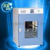厂家直销电热恒温培养箱DNP-9022-1A、菌种储藏箱、细菌培养箱、微生物培养设备
