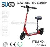 电动铝滑板车 轮毂电机 锂电池