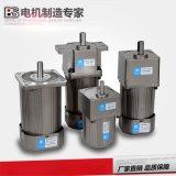 BS电机厂200W调速电机M6200-502 单相齿轮减速电机 交流变速电机
