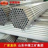 不鏽鋼焊管 不鏽鋼焊管廠家
