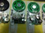 厂家直销光控音乐机芯录音电子机芯光感闪光机芯电子玩具礼品机芯