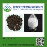 专业供应植物源杀菌剂,胡椒碱95%-98%
