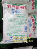 厂家大量供应青援葡萄糖,一水葡萄糖, 食品级葡萄糖粉