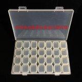 维简便携28格分装药盒 随身收纳分药盒迷你药品药丸盒子 饰品盒 美甲小饰品分装盒