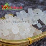 王子清山货优质白砂糖云南特产花茶伴好侣食用冰糖片500克1袋