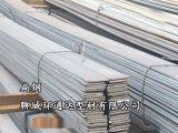 扁钢的特点及工艺流程