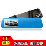 汽車後視鏡行車記錄儀雙鏡頭1080P高清廣角夜視停車監控倒車影像