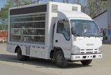 程力威牌CLW5040XXCQL5型宣传车(五十铃QL1040A6HAY底盘)厂家直销 品种齐全