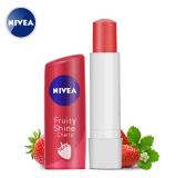 供应润唇膏4.8克妮维雅星果之恋唇膏晶润草莓