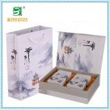 西湖龙井绿茶秀芽茶高档包装盒