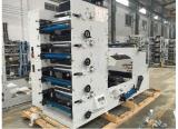 HSS-850型柔性版印刷机