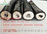 华阳生产伴热管BWG-F6+F8双芯伴热取样管线