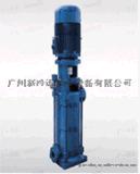 广一各型号DL多级离心泵优化设计,一泵多用