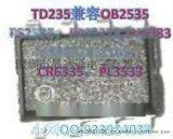 TD235替代LP3773、AP3773、CX7131、PT7122、CP7513、FM3773、DP7126
