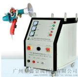 超音速拉式电弧喷涂机 拉式电弧喷涂机配件,专业制造厂商