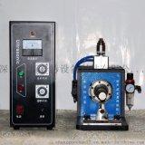 厂家直销SPT-35KHz超声波金属焊接机