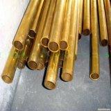 江苏黄铜管批发市场 最新黄铜管价格