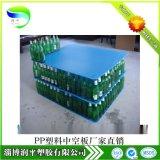 河北保定厂家定制批发塑料中空板 玻璃瓶托价格
