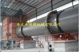 供应大型热风炉回转窑烘干机HY-HG30