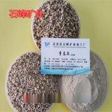 石峰矿业多肉植物基质麦饭石