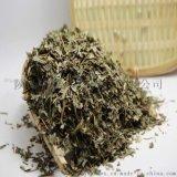 鳳尾草提取物 廠家供應優質鳳尾草10:1植物提取物 陝西中鑫生物