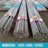不锈钢线棒品质保证  不锈钢线棒厂家供应
