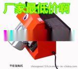 众诺专业生产坡口机 电动坡口机滚剪倒角机 小型平板坡口机