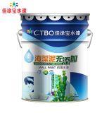 塗料廠家佳塗寶水漆 直銷海藻泥水性內牆乳膠漆 環保淨味