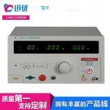 耐压/绝缘电阻测试仪 CS26系列 迅优电子专业定制