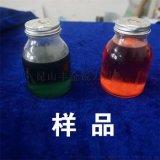 热销铝合金专用切削液 环保植物型润滑液 干燥 无异味