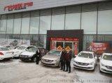 专业厂家定做汽车4S店镀锌钢板天花幕墙|价格