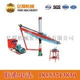 ZYJ-380/210液压架柱式回转钻机,矿用ZYJ-380/210液压架柱式回转钻机