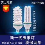 恒星 LED玉米灯U型E27庭院灯LED室内灯具螺旋LED节能灯