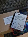 普天太阳能控制器,CL12/24 10LI
